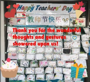 Happy Teachers Day 18